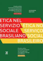 Ética no serviço social brasileiro